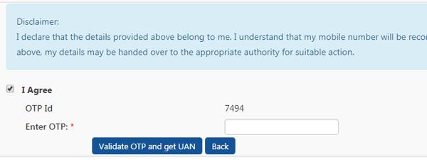 receive OTP registered mobile number