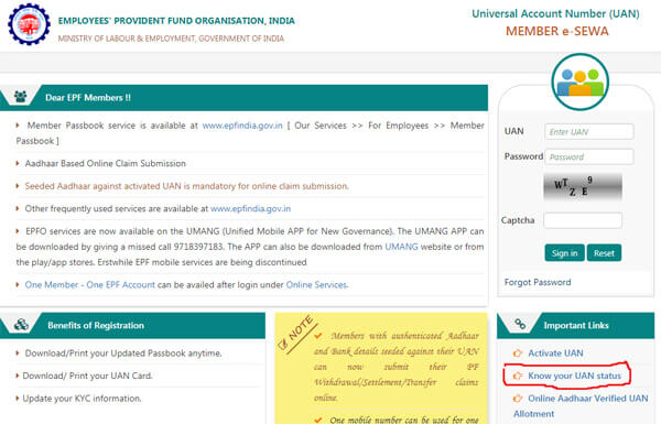 UAN member portal and select know your UAN status