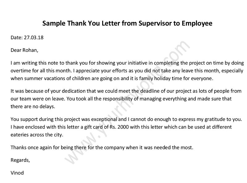 u00bb thank you letter from supervisor to employee