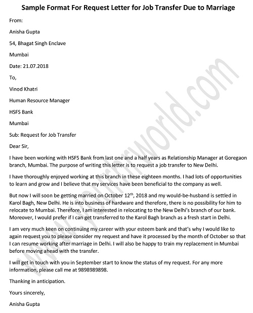 u00bb sample job transfer request letter format due to marriage