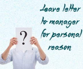 Leave Letter to Manager for Personal Reason