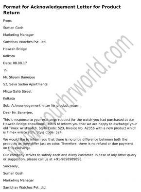 Product Return Acknowledgement Letter sample format