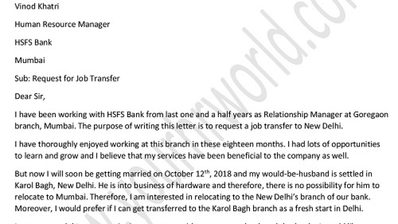 Sample Letter Of Interest For Promotion To Manager from www.yourhrworld.com