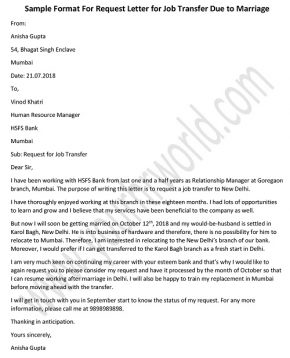 Sample Job Transfer Request Letter format due to marriage