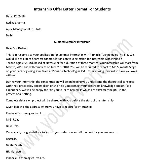 Internship Offer Letter Format From Company To Students