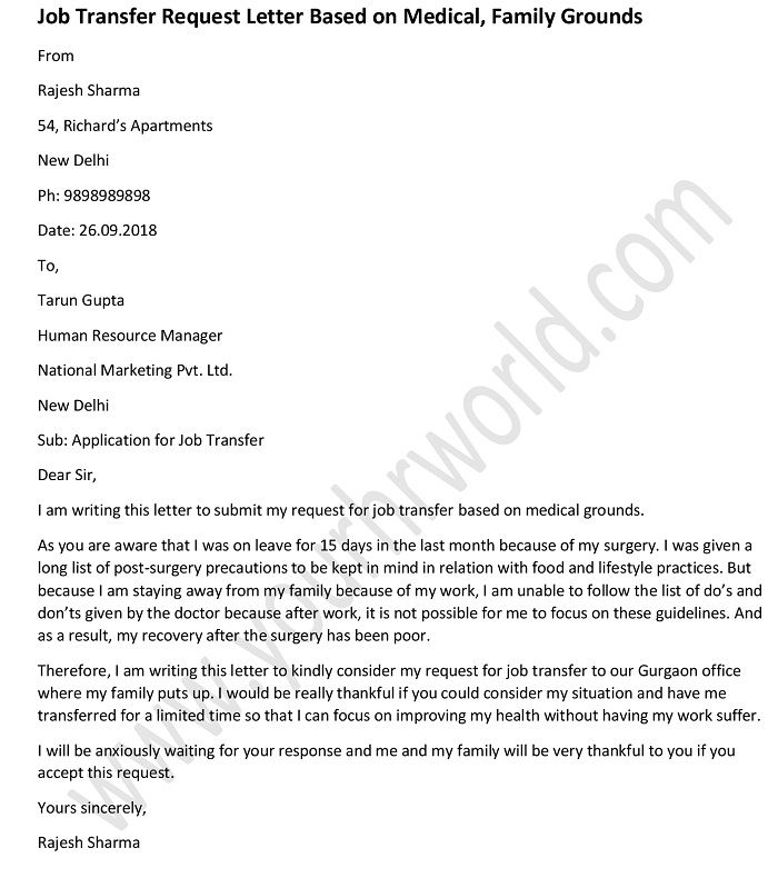 Job Transfer Request Letter Based on Medical, Family Grounds