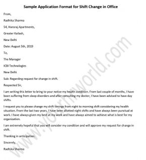 Application format for shift change in office, Shift Change Request Letter Sample
