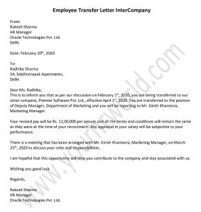 Employee Transfer Letter Inter Company - Employee Transfer Letter
