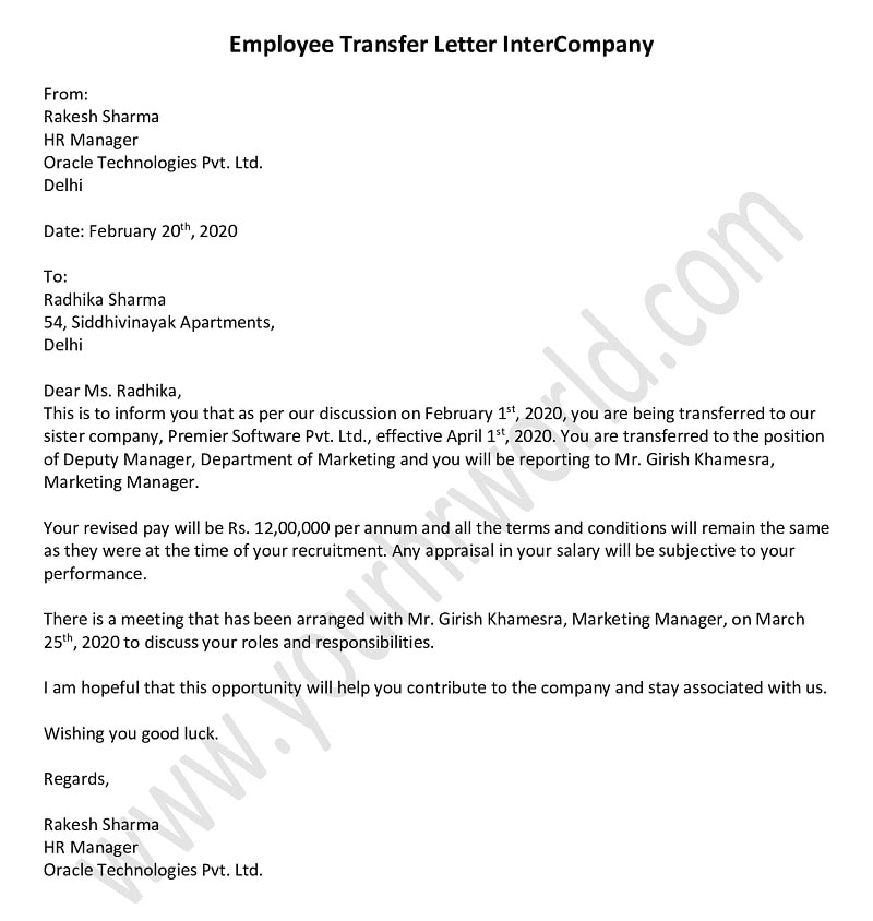 Transfer To Another Department Letter Sample from www.yourhrworld.com