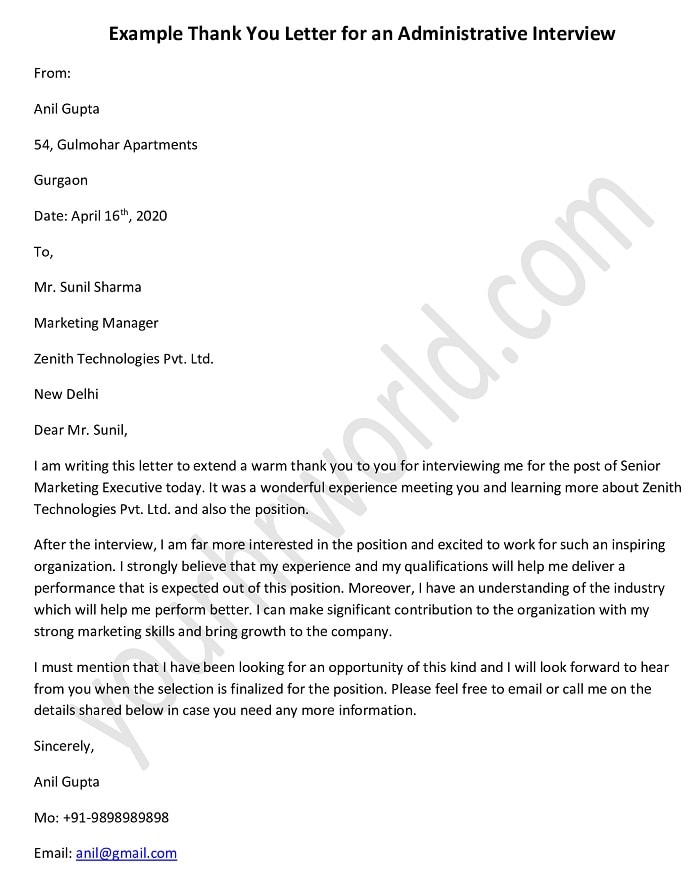 Interview Followup Letter Example from www.yourhrworld.com