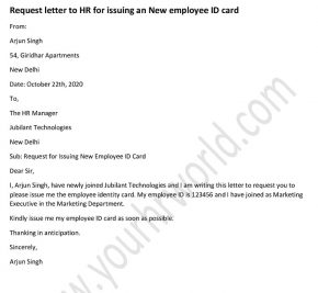 New Employee ID Card Request Letter Format, Request Mail